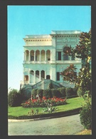 Jalta / Ялта - Livadia Palace - Park  / Ливадия - (location Of 1945 Jalta Conference) - Ukraine