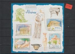 Frankreich    Postfrisch**      Euromarken   MiNr. Bolck 42 - France