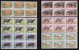 CAMBODGE - République Khmère - Kampuchéa - 1972 - N° 310 à 315 Bloc De 6 Neufs - Cambodge