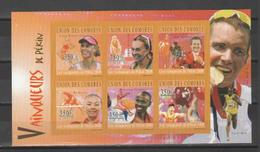 ISOLE COMORE - 2008 Sport Pechino 2008 IMPERFORATED  6v M/s - Serie Cpl. 1 BF Nuovo** Perfetto - Isole Comore (1975-...)