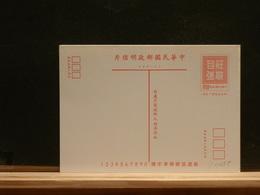 81/485  CP  XX CHINA - 1945-... República De China