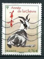 FRANCE    N° : 4926 - Francia