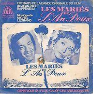 45 TOURS B-O DU FILM   LES MARIES DE L'AN DEUX - Soundtracks, Film Music