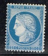A7b-N°60 (*) Sans Défaut - 1871-1875 Cérès