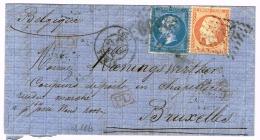 A11b-Nimes Gard - 1849-1876: Classic Period