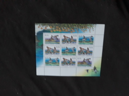 Feuille 6147/6149 Neuve - Full Sheets
