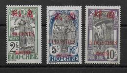 MONG-TSEU (CHINA) - 1919 - YVERT 65/67 * MLH - COTE = 201.5 EUR. - CHARNIERE TRES LEGERE - Mong-tzeu (1906-1922)