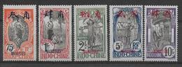 MONG-TSEU (CHINA) - 1908 - YVERT 46/50 * MLH - COTE = 318 EUR. - CHARNIERE TRES LEGERE - Mong-tzeu (1906-1922)