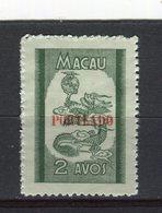 MACAO - Y&T Taxe N° 54(*) - Dragon - Macao