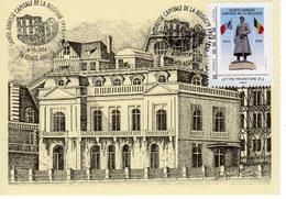 """Carte """"Sainte-Adresse, Capitale De La Belgique 14-18"""" - Unclassified"""