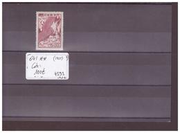 JAPAN - No MICHEL 641 ** ( MNH, SANS CHARNIERE )  - !!! WARNING: NO PAYPAL!!! - COTE: 100 € - 1926-89 Keizer Hirohito (Showa-tijdperk)