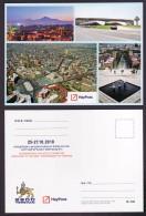 Armenien / Armenie / Armenia 2018, International Philatelic Exhibition 2800th Anniversary Of Yerevan - Postcard - Armenien
