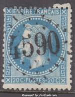GC 4590 (Vannes-le-Châtel, Meurthe (52)), Cote 19€ - 1849-1876: Classic Period