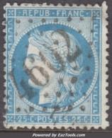 GC 4602 (Oye, Pas-de-Calais (61)), Cote 65€ - Marcophilie (Timbres Détachés)