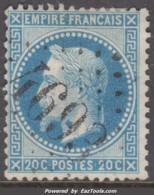 GC 4693 (Reichshoffen, Bas-Rhin (67)), Cote 47.5€ - Marcophilie (Timbres Détachés)
