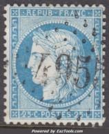GC 4955 (Murviel, Hérault (33)), Cote 30€ - Marcophily (detached Stamps)