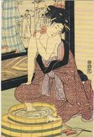 D334 ART JAPONAIS - ILLUSTRATION - FEMME JAPONAISE PENDANT SA TOILETTE - Asia