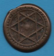 MAROC 4 FALUS 1283 (1867) Sidi Mohammed IV   KM# 166.2 - Morocco
