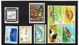 VV878 UNO NEW YORK  1995 MICHL 679/86 ** Postfrisch Siehe ABBILBUNG - New York -  VN Hauptquartier