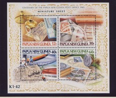 PNG 1985  BLOC SERVICE POSTAL YVERT N°B2 NEUF MNH** - Papua-Neuguinea