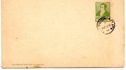 ARGENTINE (14) : Entier Postal 2 Centavos - Postal Stationery