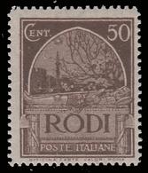 """ITALIA - Isole Egeo: EMISSIONI GENERALI - Serie """"Pittorica"""" - 50 C. Bruno Scuro (dent. 14) - 1932 - Levant"""