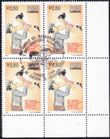 PERU 1985 «Christmas Aid For Employees With The Post» - Block Of 4 Mi# 1311 With Central, Official FD Postmark - Peru