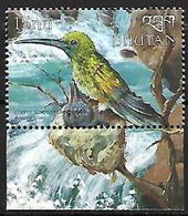 Bhutan - 1999 - MNH - Copper-rumped Hummingbird (Amazilia Tobaci - Hummingbirds