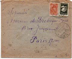 Russie : Lettre Pour La France De 1932 - Briefe U. Dokumente