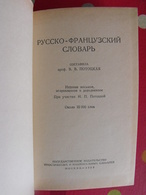 Dictionnaire Français-russe Et Russe-français. 2 Tomes. 1959-1961. - Dictionnaires
