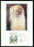 CM-Carte Maximum Card # 1985-FINLANDE-SUOMI # Celebrity # Pedri Semeikka , Famus Rune Singer # Painting By  Alpo Sailo - Maximum Cards & Covers