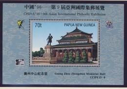 PNG 1996  BLOC CHINA 96 YVERT N°B9 NEUF MNH** - Papua-Neuguinea