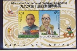 PNG 1996  BLOC TAIPEI 96 YVERT N°B10 NEUF MNH** - Papua-Neuguinea