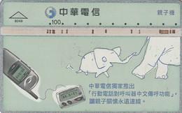 Telecarte CHINE  - ELEPHANT - Jungle