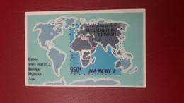 DJIBOUTI 1994 YT 10 MANUAL PERF SUBMARINE WIRE INTERNET CABLE SOUS MARIN Mi 149 BLOC BLOCK SHEET SEA ME WE MNH - RARE - Djibouti (1977-...)