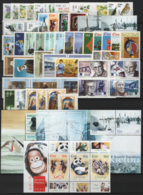 Irlanda 2004 Annata Completa / Complete Year Set **/MNH VF - Annate Complete
