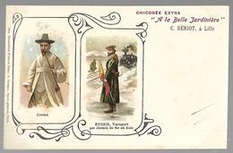 """Chicorée Extra  """" A La Belle Jardinière """" Coréen & RUSSIE. - Advertising"""