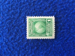 """Paraguay 1940  Stamp From 1940 """"The Americas"""", Mint Very Lightly Hinged - Paraguay"""