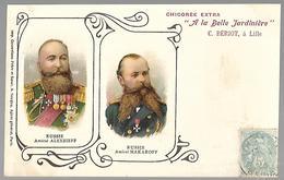 """Chicorée Extra  """" A La Belle Jardinière """"  .RUSSIE .Amiral. - Pubblicitari"""