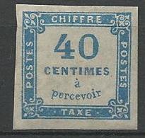 FRANCE TAXE N° 7 Gom Non D'origine Papier Transparent NEUF* Trace De CHARNIERE / MH - Postage Due