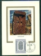 CM-Carte Maximum Card # 1973 -Vatican # Religion #  Tsakhatzkar (Khatchkar ) Armenia - Maximum Cards