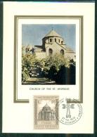 CM-Carte Maximum Card # 1973 -Vatican #  Architecture  # Church Ot The St.Hripsime (Armenia ) - Maximum Cards