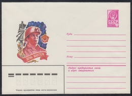 13655 RUSSIA 1979 ENTIER COVER Mint COAL MINEUR MINER MINE MINING DAY AWARD PIN BADGE WORK WORKER JOB USSR 406 - Jobs