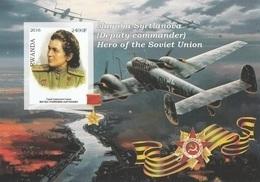 Rwanda 2016 Hero Soviet Union Eroi Russia Maguba Syrtlanova Imperf. MNG - Seconda Guerra Mondiale