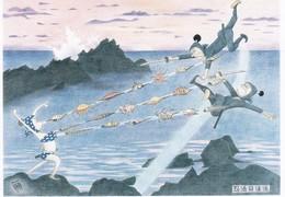 D384 ILLUSTRATEUR JAPONAIS - BAIGNEUSE ARMEE DE COQUILLAGES COMBAT DES NINJAS AU BORD DE L'EAU - Humour