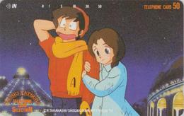 RARE Télécarte NEUVE Japon / 110-113756 - MANGA - URUSEI YATSURA -  ANIME Japan MINT Phonecard - 10737 - Comics