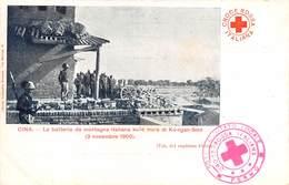 """0587 """"CROCE ROSSA ITALIANA - CINA - RIVOLTA DEI BOXER 1899-1901"""" ANIMATA, FOTO DEL CAPITANO FERIGO. CART  NON SPED - Guerres - Autres"""
