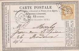 FRANCE. CARTE PRECURSEUR. MARMANDE  2226 - Timbres