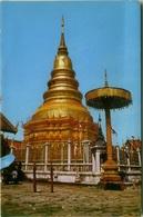 THAILAND - WAT PHRATHAT-HARIPHOON-CHAI IN LAMPOON - EDIT PHORNTHIP PHATANA - VINTAGE POSTCARD  (BG842) - Thaïlande