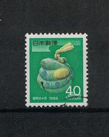 Japan Mi:01819 1988.12.01 New Year 1989(used) - 1926-89 Emperor Hirohito (Showa Era)